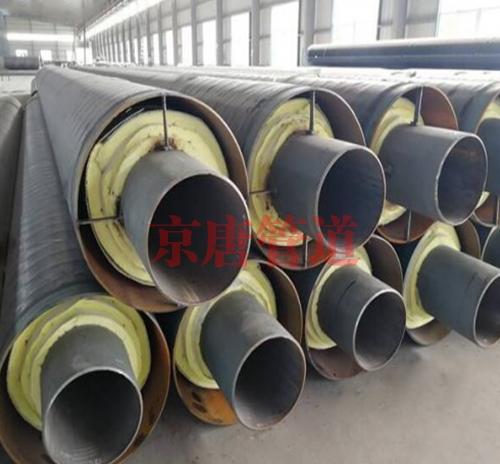 鋼套鋼保溫管