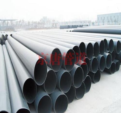 高密度聚乙烯夾克管